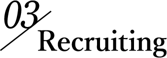 03/Recruiting